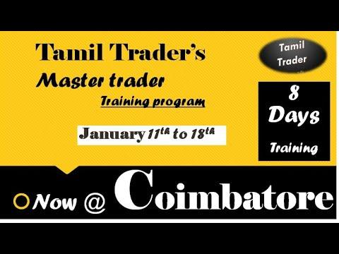 Tamil Trader's Master Trader Training Program Now @ Coimbatore