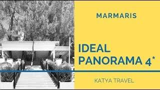 Мармарис отель IDEAL PANORAMA 4* / Идеал Панорама 4* Marmaris