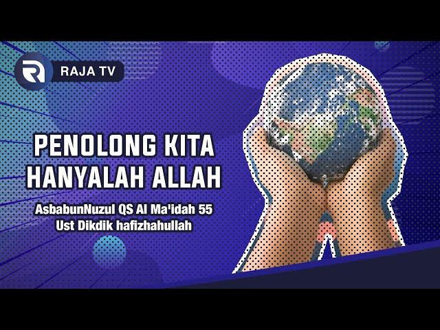 Penolong Orang Mukmin hanya Allah SWT - AsbabunNuzul QS Al Ma'idah 55 - Ust Dikdik