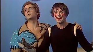 Кот в сапогах (1979). Спектакль театра им. Е. Вахтангова | Золотая коллекция