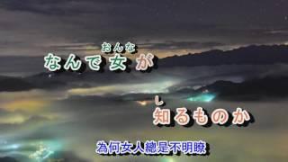 02-021  男の純情 音圓 43203   金嗓  40425