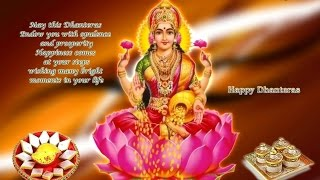 Happy Dhanteras 2020 Song, whatsapp video download, Images, Wishes, hd wallpaper, messages, pic, gif