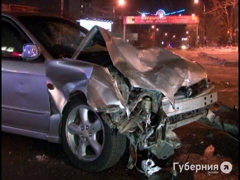Трехлетний ребенок пострадал в ДТП в центре города.MestoproTV