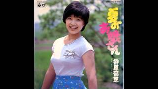榊原郁恵さんの「夏のお嬢さん」をFantomで作りました。ピアノの譜面を...