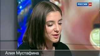 Aliya Mustafina /Алия Мустафина: было немножко страшно