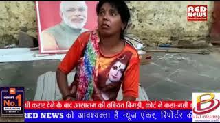 प्रधानमंत्री नरेंद्र मोदी से शादी करना चाहती है ये महिला, lady wants to marry with PM Narendra  modi
