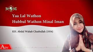 Lirik Mars NU Yalal Wathon by Annisa siti hawa - arr masemud