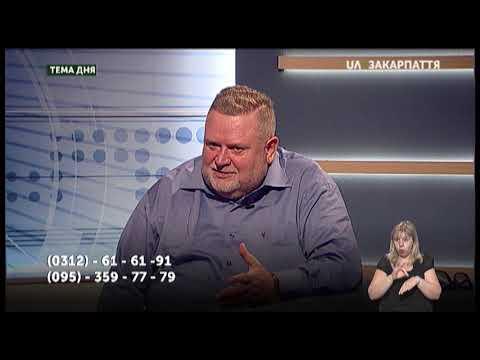 """Тема дня (12.09.19) Проект """"Інфекційні хвороби без кордонів"""""""
