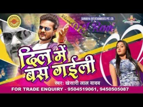Download Parichhawan me nachalu jab se dj song. by Ravi Ray