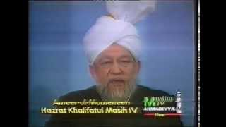 Urdu Khutba Juma on January 22, 1993 by Hazrat Mirza Tahir Ahmad