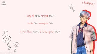 EXO 엑소 - What U Do? 왓유두 Color-Coded-Lyrics Han l Rom l Eng 가사  by xoxobuttons