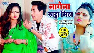 #Antra Singh Priyanka का सुपरहिट #Video Song 2020 | Lagega Khatta Thoda Namkeen | #Guddu Pandey HK