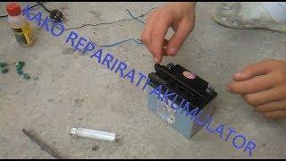 Kako oživiti stari akumulator ( 100% radi)