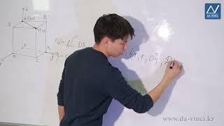 11 класс, 7 урок, Вычисление углов между прямыми и плоскостями