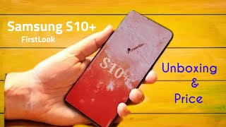 Samsung Galaxy S10 plus Unboxing and First look | Galaxy S10 plus Price |