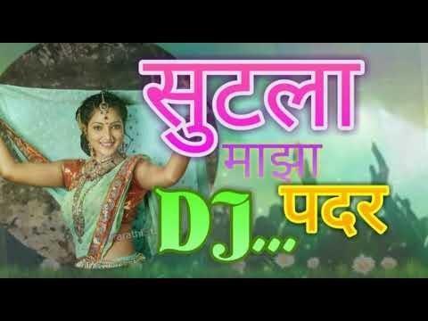 Sutla Maza Padar DJ Song | MarathiBeatz