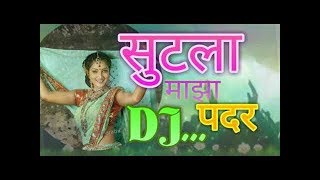 Sutla Maza Padar DJ Song   MarathiBeatz