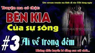 AI VỀ TRONG ĐÊM -TRUYỆN MA KINH DỊ BÊN KIA CỦA SỰ SỐNG TẬP 3 - Live stream Quàng A Tũn