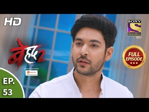 Beyhadh 2 - Ep 53 - Full Episode - 12th February, 2020