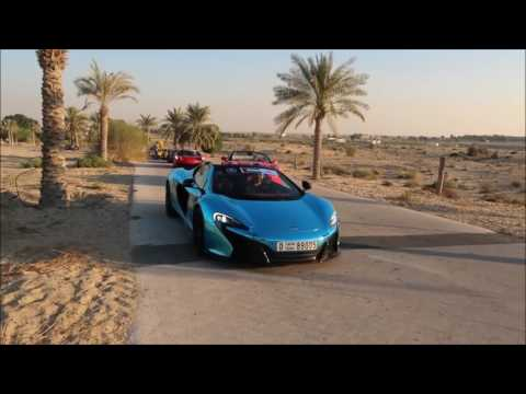 SUPERCARS IN DUBAI TRAP MUSIC