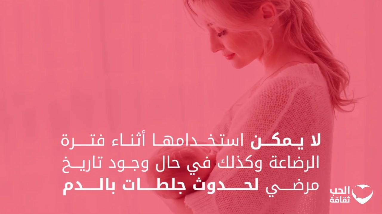 حقن منع الحمل ثنائية الهرمون. تعرفوا عليها في هذا الفيديو.