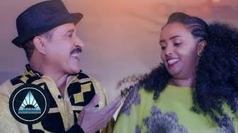 Gebru Fano - Kiela (Official Video) | Ethiopian Tigrigna Music