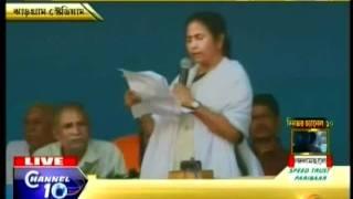 CM Ms. Mamata Banerjee