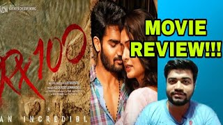 RX-100 MOVIE REVIEW(in Bengali)
