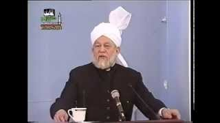 Friday Sermon 8 December 1995