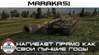 Нагибает прямо как в свои лучшие годы, редкие медали World of Tanks