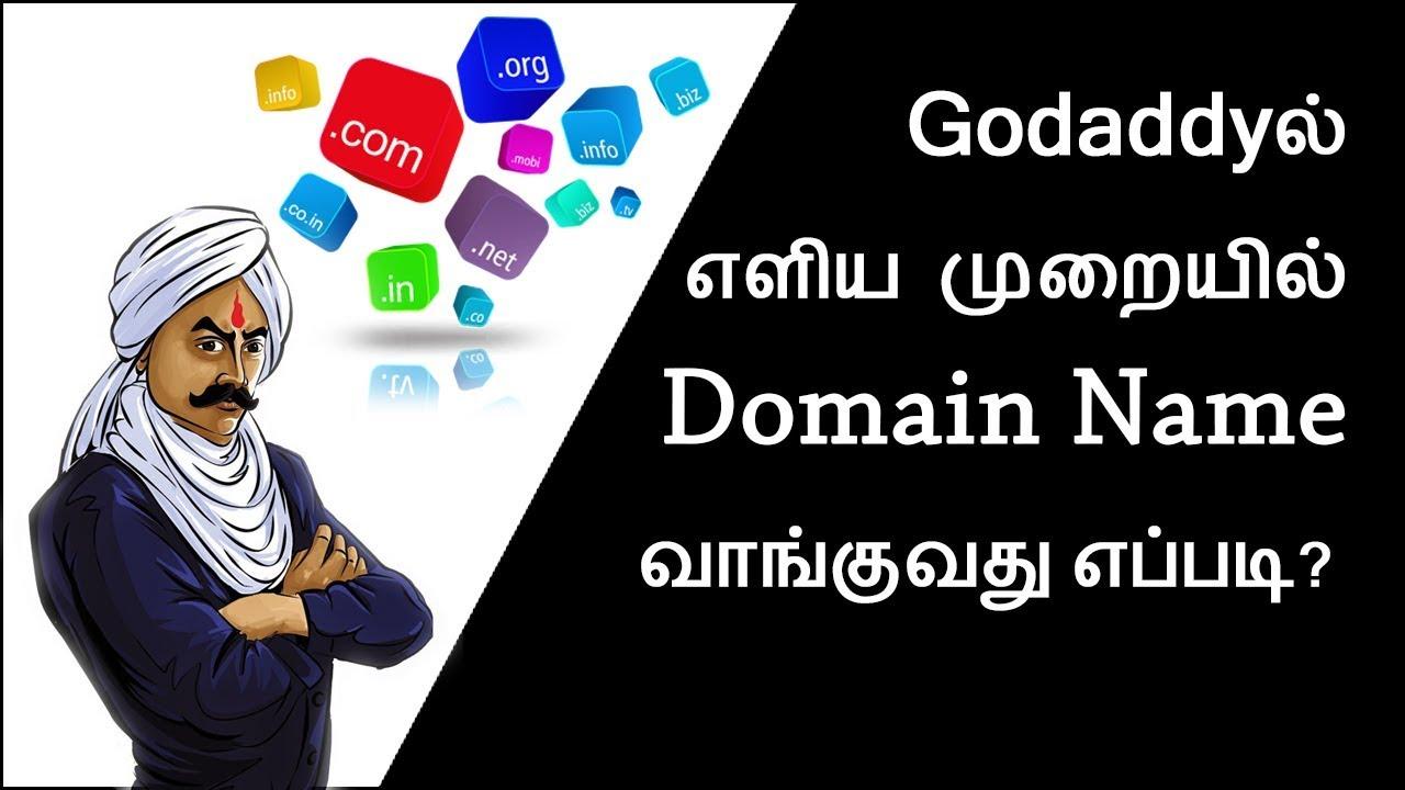 Tamil domain coming soon!