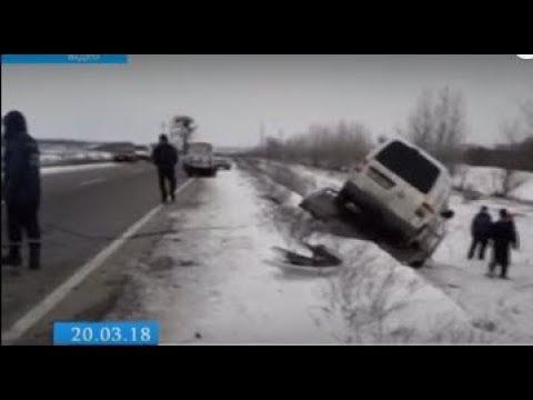 ТРК ВіККА: На Черкащині водій легковика влетів у евакуатор