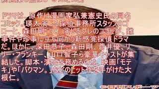 瑛太「ハロー張りネズミ」橋本マナミ登場8・1% App verry good https...