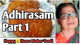 ( Part -1)Deepavali Special Sweet Adirasam/Athirasam/Adhirasam recipe in Tamil(#18)