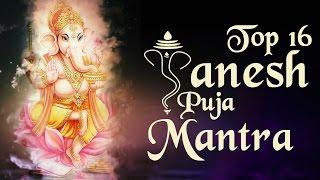 "Top 16 - ""Ganesh Puja Mantra"" || Ganesh Chaturthi Songs || Ganpati Mantra || Ganesh Stotra"