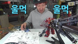 Gunpla LABEP.2 How Long Does The Psycho Zaku Take To Build Eng Sub