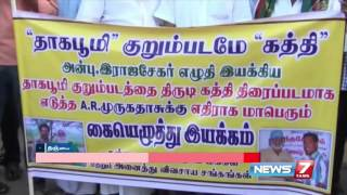 Signature movement against Vijay and A R Murgadoss