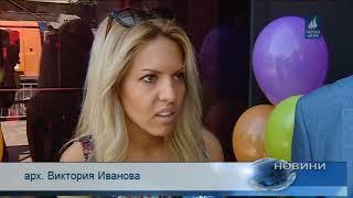 Тв Черно море - Централна информационна емисия новини за 23.05.2018г.