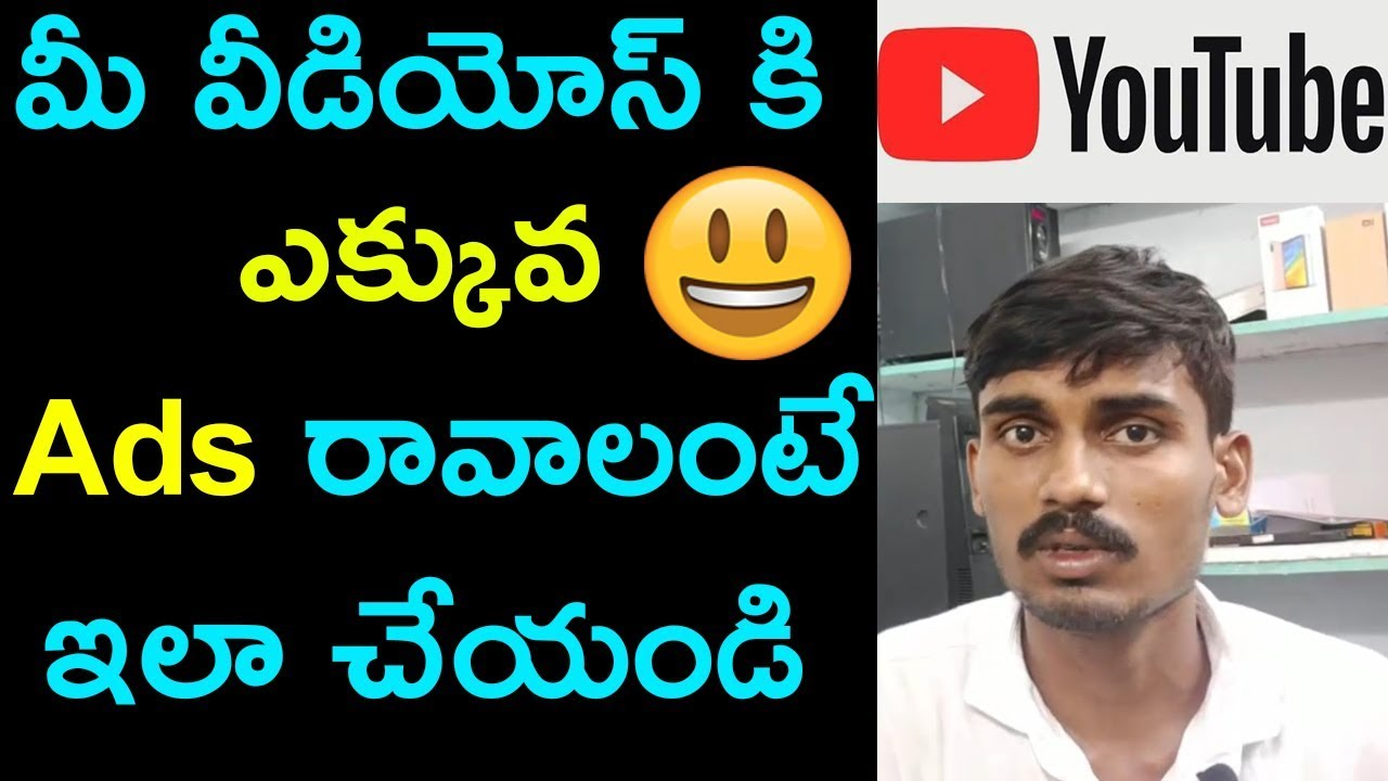 How to get more Ads on YouTube videos?| Get More Revenue | In Telugu | By Madhu Rock