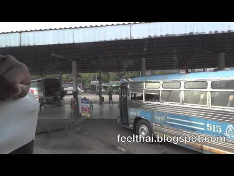 สถานีขนส่งอุดร แห่งที่2 Udonthani second bus terminal