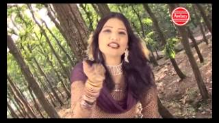 Kahani Narmada Ji Ki || Hit Narmada Bhajan || Shenaz Akhter || Full Song #Ambeybhakti