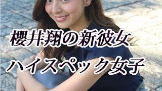 ご視聴ありがとうございます チャンネル登録はこちら http://www.youtube.com/channel/UCNLR52kVD2hsYjzxtdxRjQw?sub_confirmation=1 小川彩佳アナ、衣装も魅力 ...