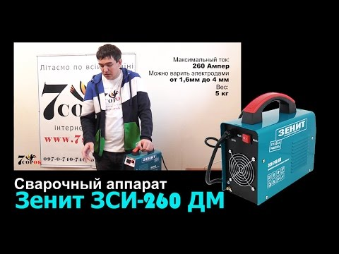 Интернет-магазин 220 вольт предлагает огромный выбор сварочного оборудования (более 400 моделей сварочных аппаратов) для всех видов сварки mig/mag, mma, tig, spot, плазменная резка. 50 сварочный аппарат champion iw-120/5a mini. Инвертор quattro elementi a 140 pico + маска.