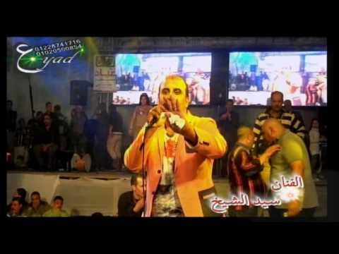 سيد الشيخ المحكمة فرحة الحاج أيمن زعبل ميت غمر شركة عياد للتصوير والليزر
