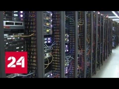 В России появится новая финансовая платформа для проектов цифровой экономики - Россия 24