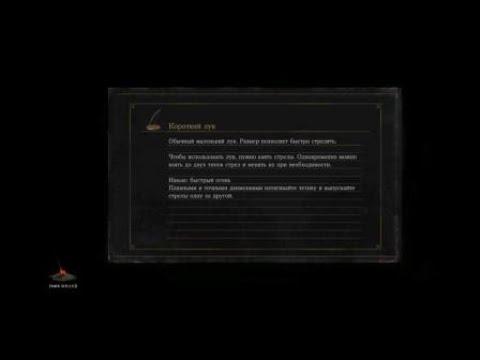 Download Dark Souls 3 PvP: InFeRnO-BoSs vs TonyDorman