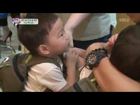Song Daehan and appa's sweet moments