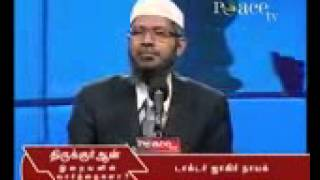 Dr Zakir Naik Tamil Speech