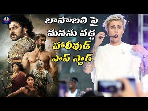 Baahubali 2 Special Show For Pop Star Justin Bieber   Telugu Full Screen