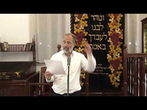 נבוב לוחות - הרב יצחק זאגא - פרשת תרומה תשפ